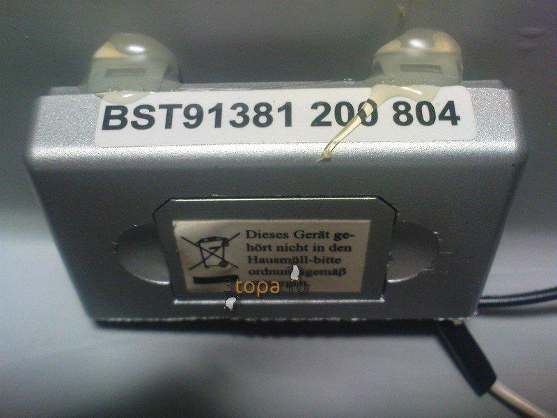 Экспонирующая камера, устройство 7