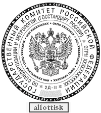 ГОСТ Р51511-2001