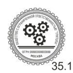 Новая печать 35