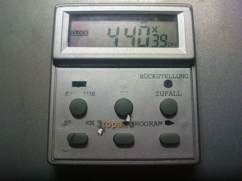 Экспонирующая камера, устройство 13