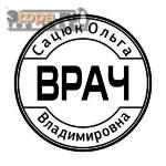 Шаблон печати ВРАЧА №4