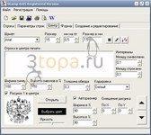 Программа для создания печатей