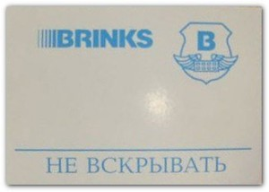 stiker-1